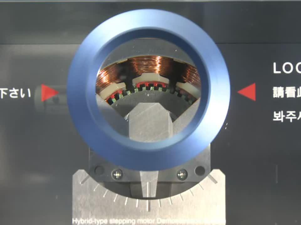 Stepper Motor Fundamental Product Demo