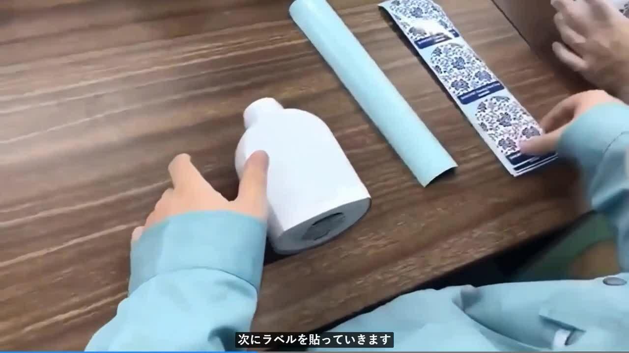 動画サンプル_事例サンプル_消費財_正面ラベル