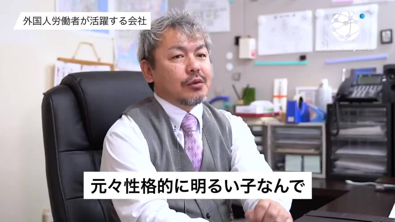 GHRxCE_NHS原田社長