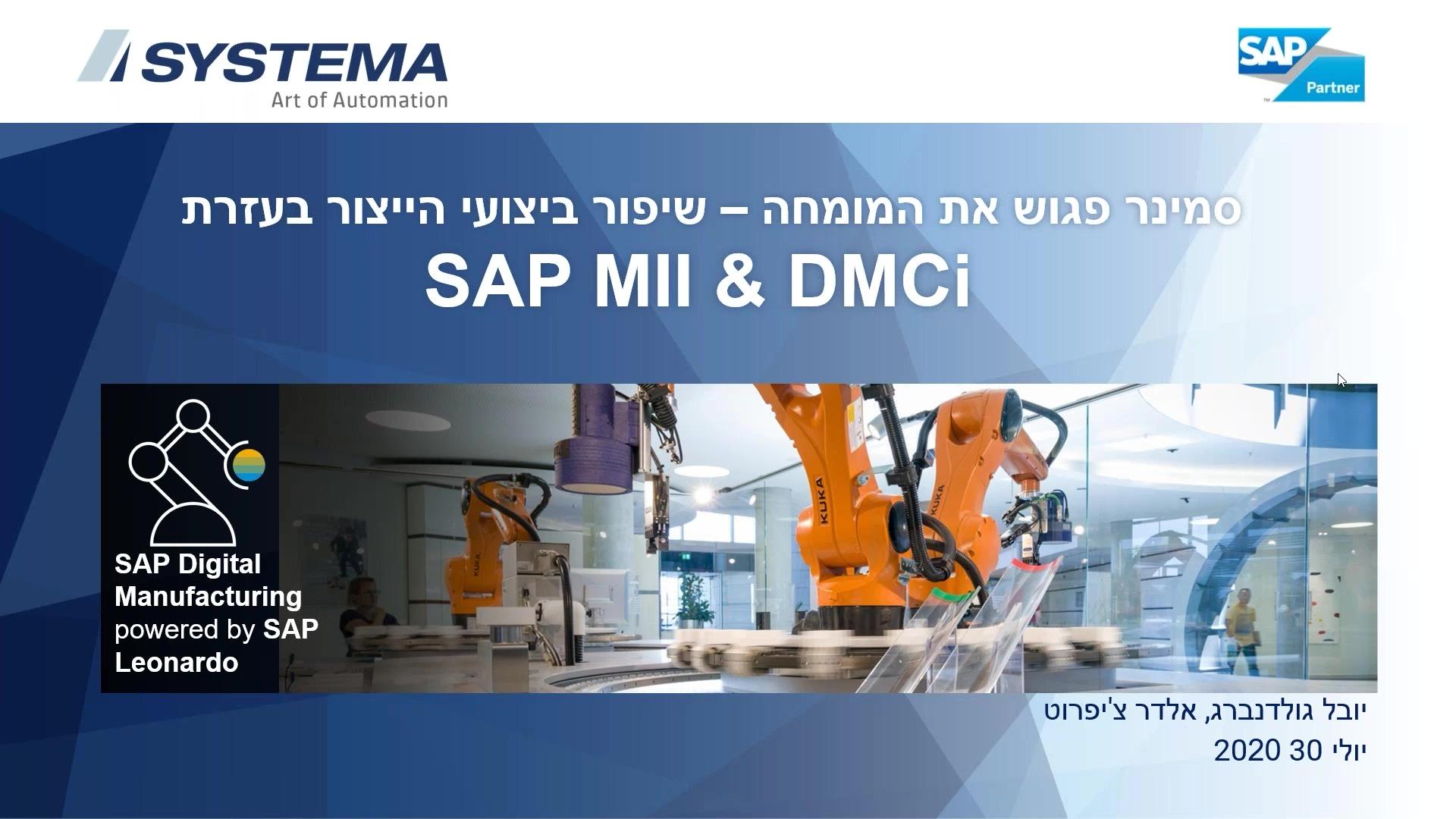 Webinar_OEE_and_DMCi_Israel