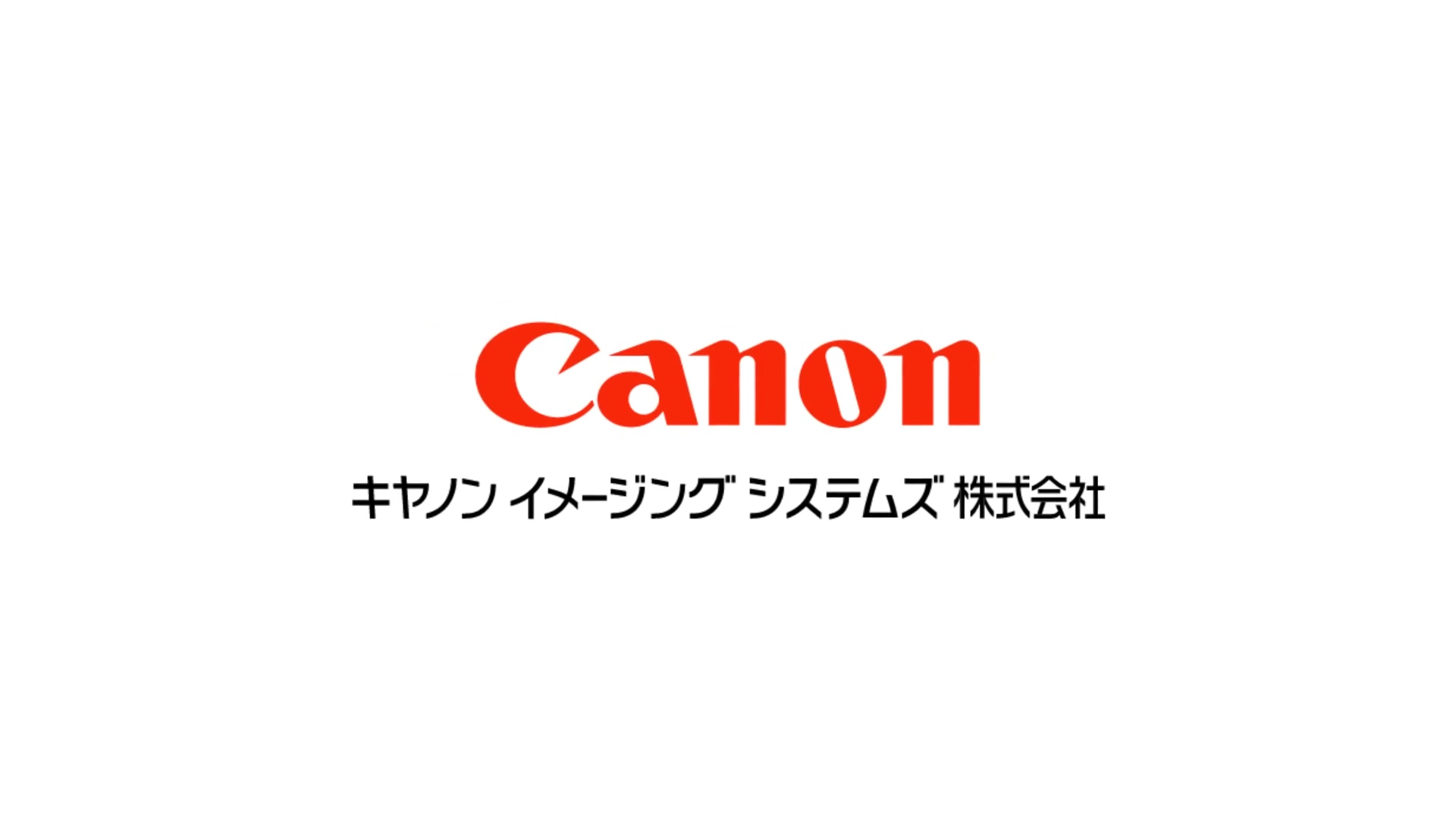 canon-is