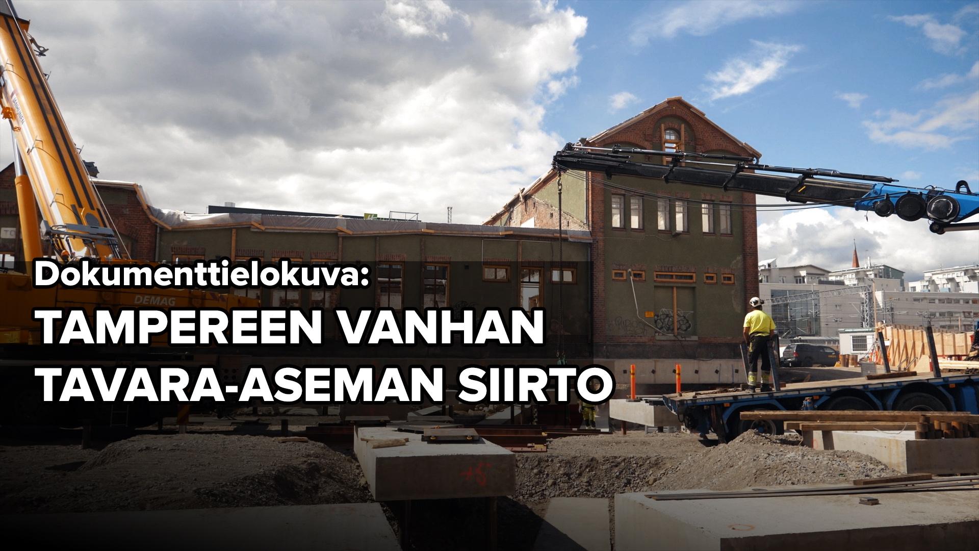 Dokumentti_elokuva-Tavara-aseman_siirto__FINAL