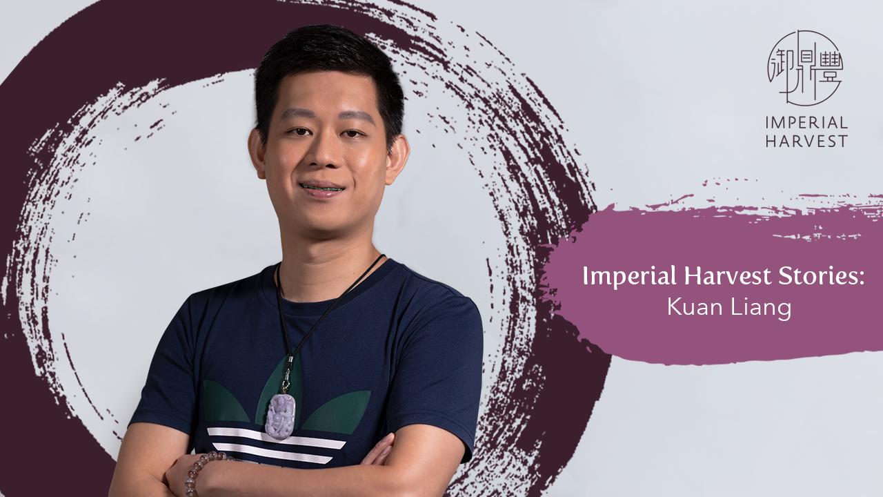 IHS Kuan Liang (YT FB 4th cut)