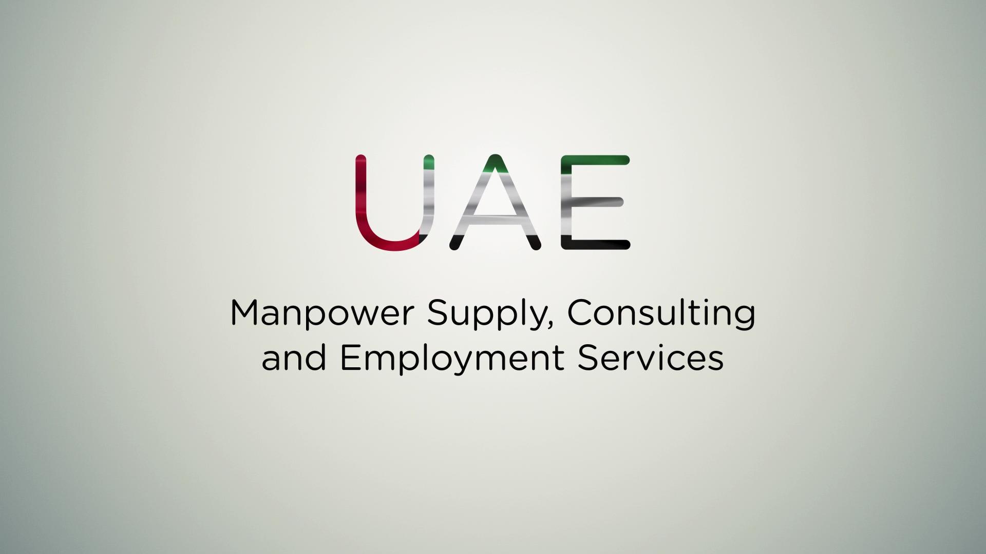 UAE-SEO