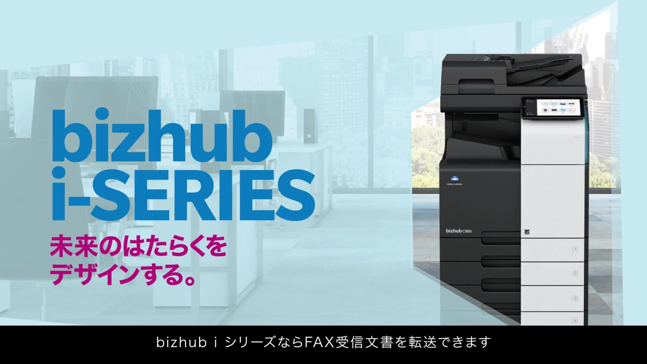 bizhub-i-series
