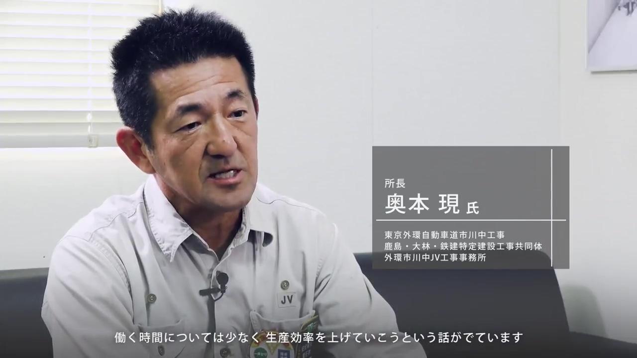 interview-with-kajima