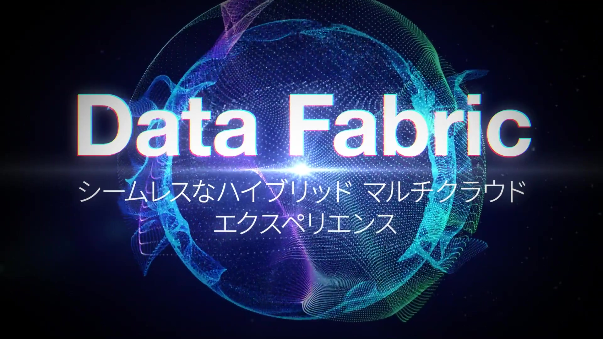 data-fabric