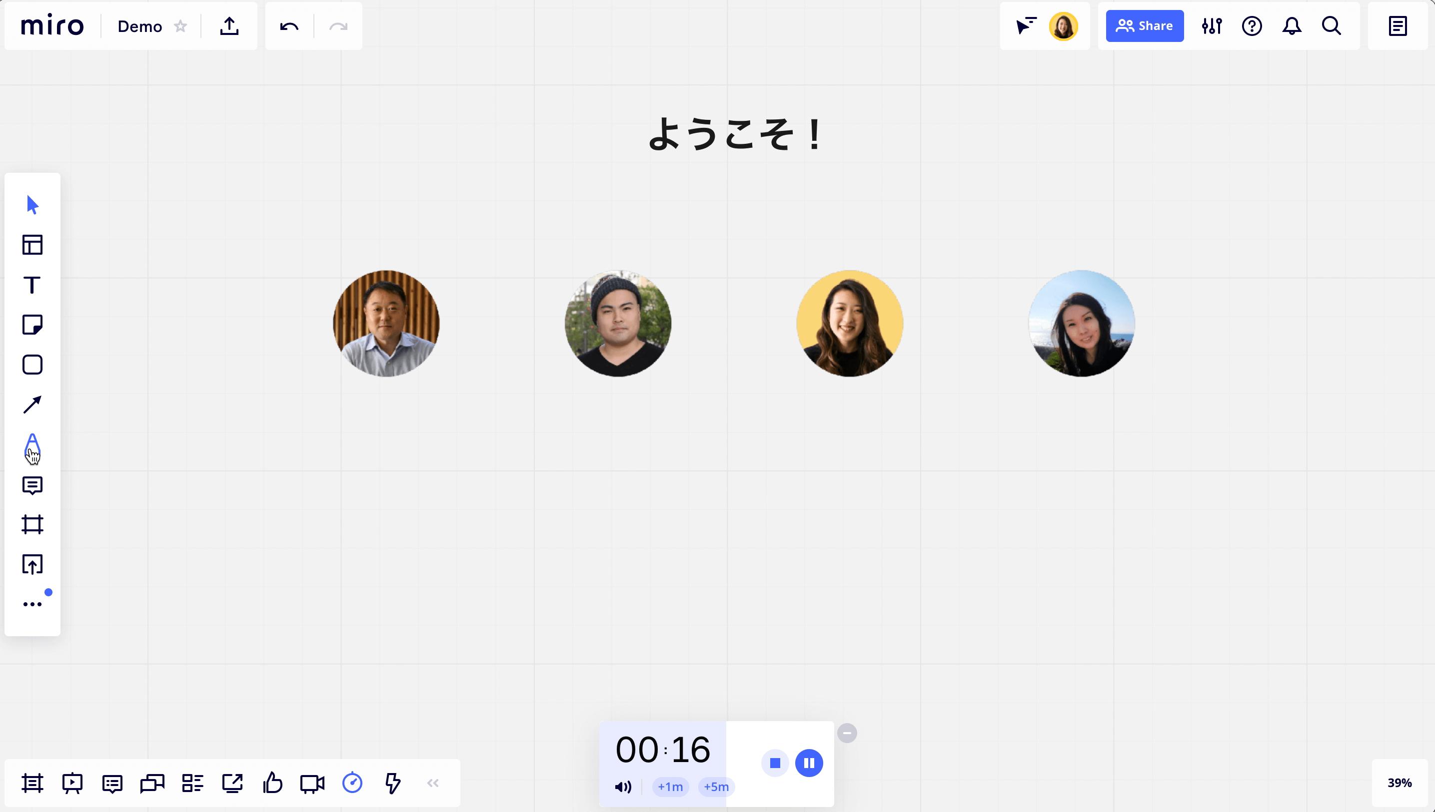 INNOOV オンライン歓迎会 Welcome