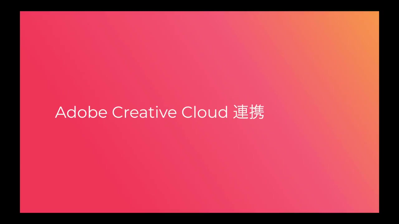 asana-adobe-creative-cloud