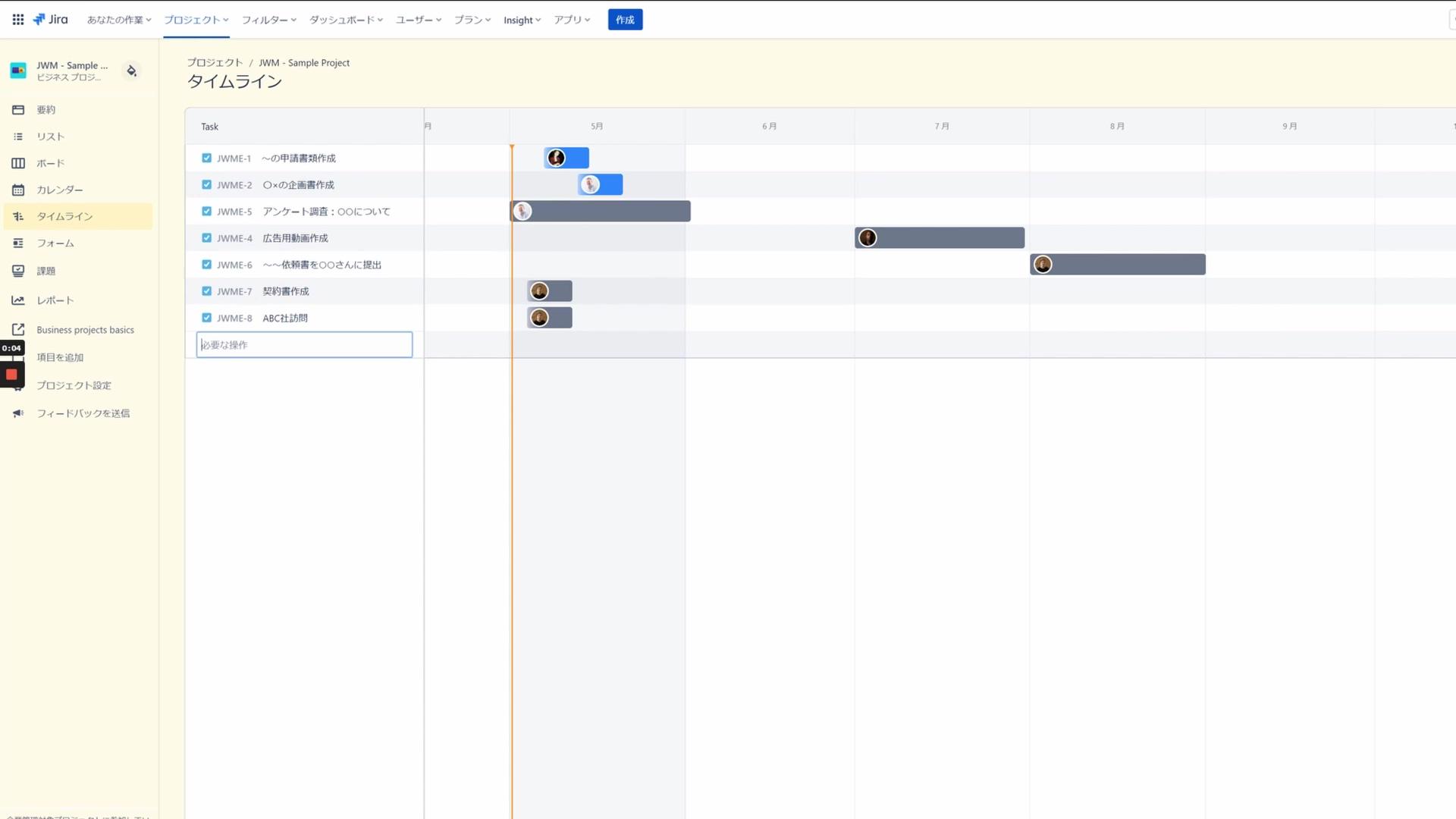 JWM_demo_TimeLine