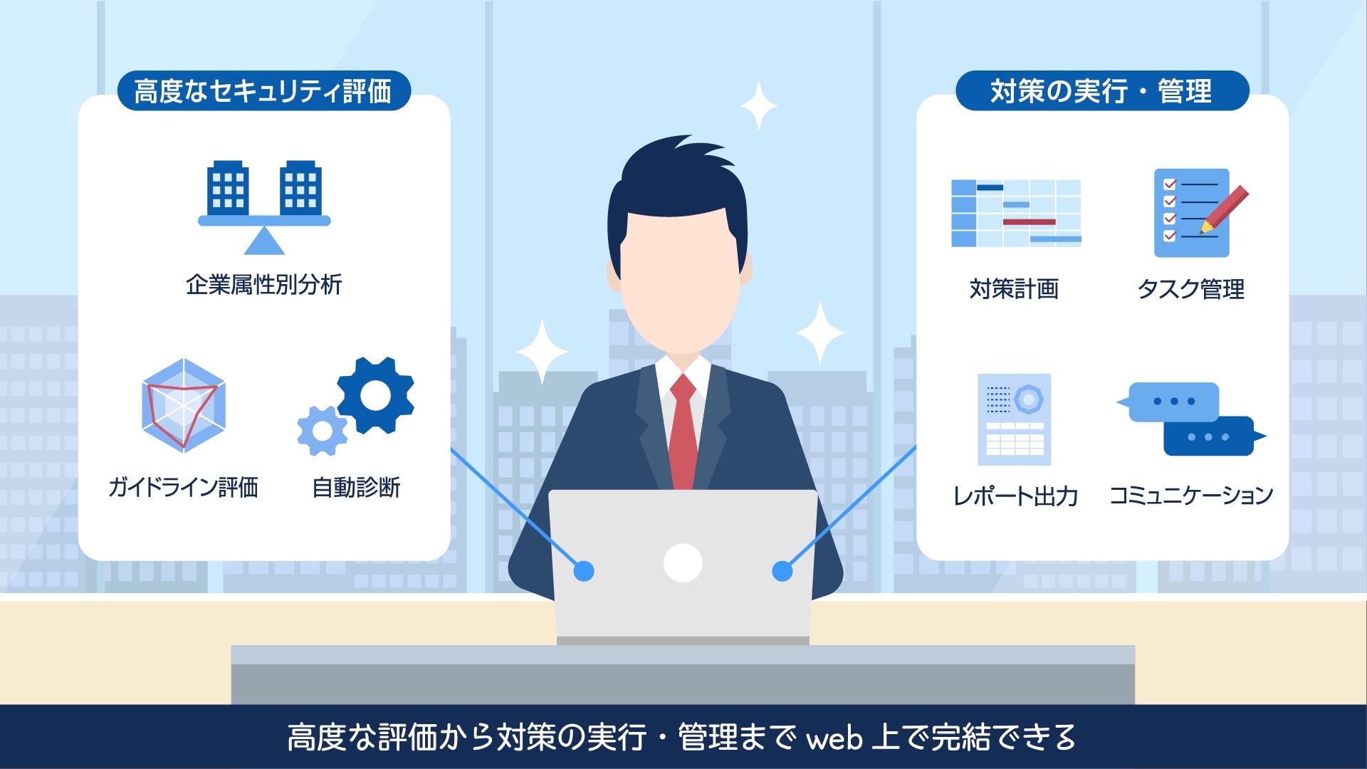 secure_sketch_premium_21_japanese