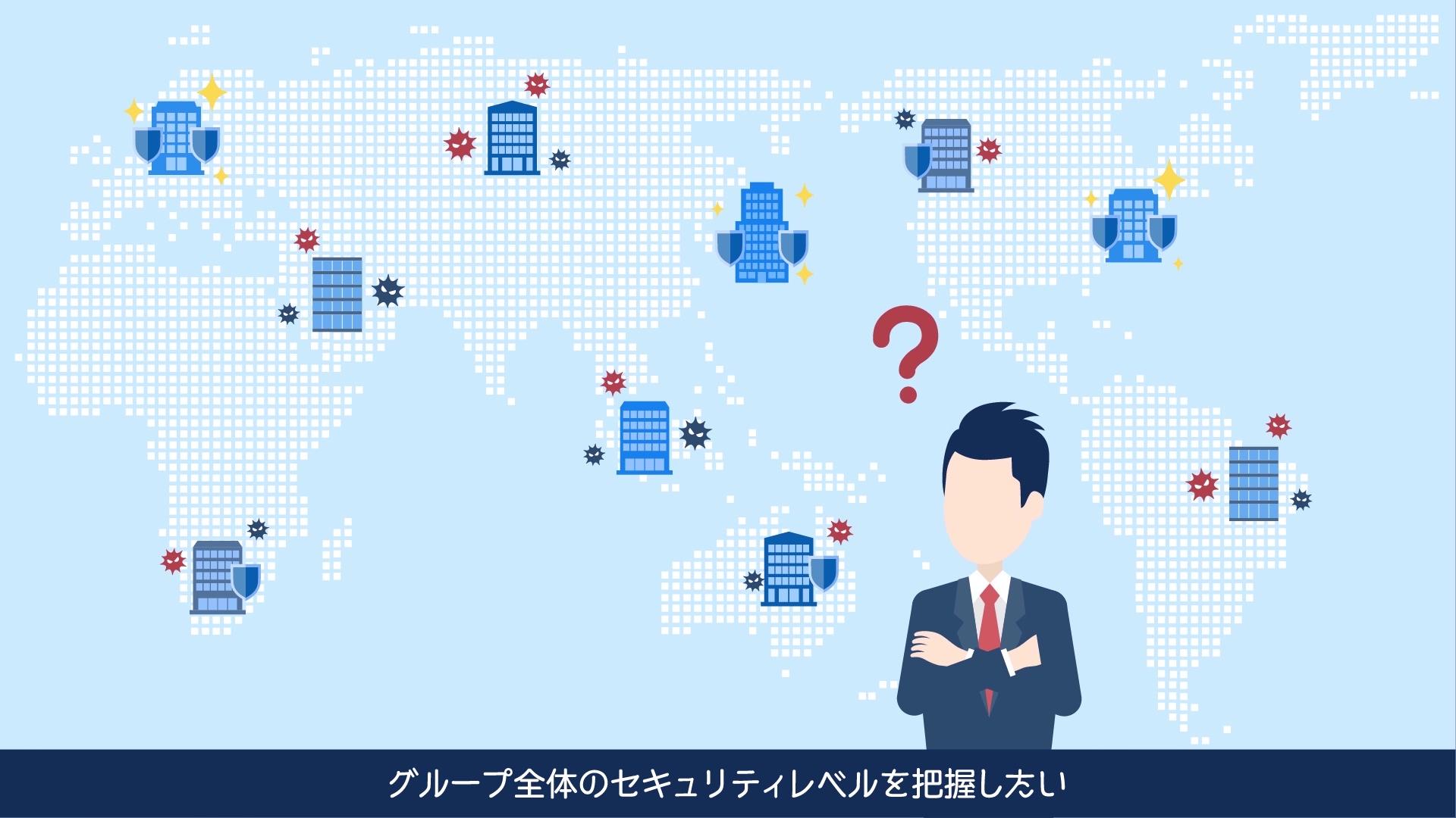 secure_sketch_groups_21_japanese