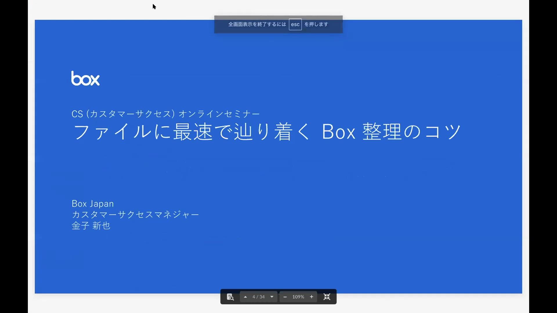 box-mastery-course-part-1