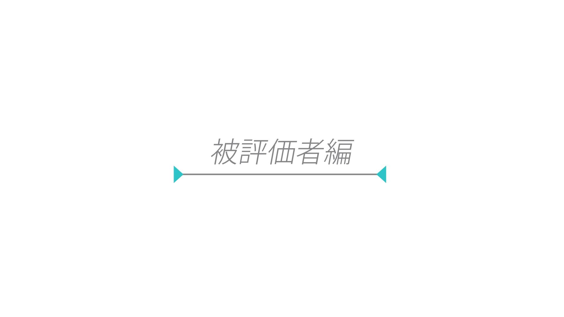 pth-evaluated-user-sub