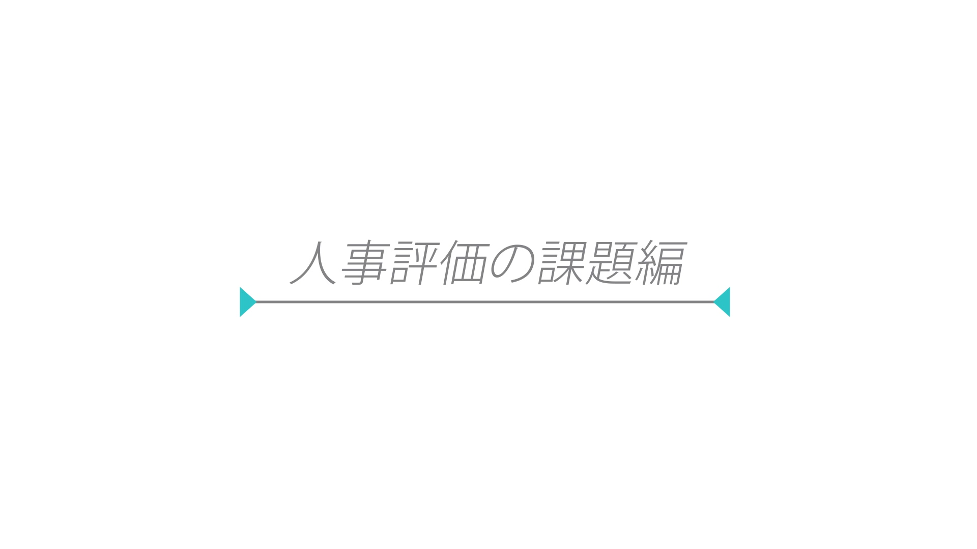 pth-assignment-sub