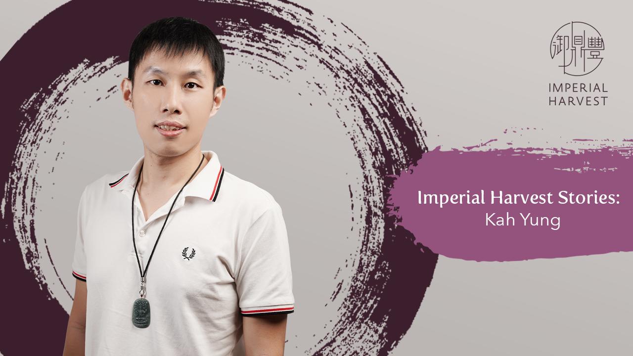 IHS Kah Yung (YTFB draft 6) 25 June 2021