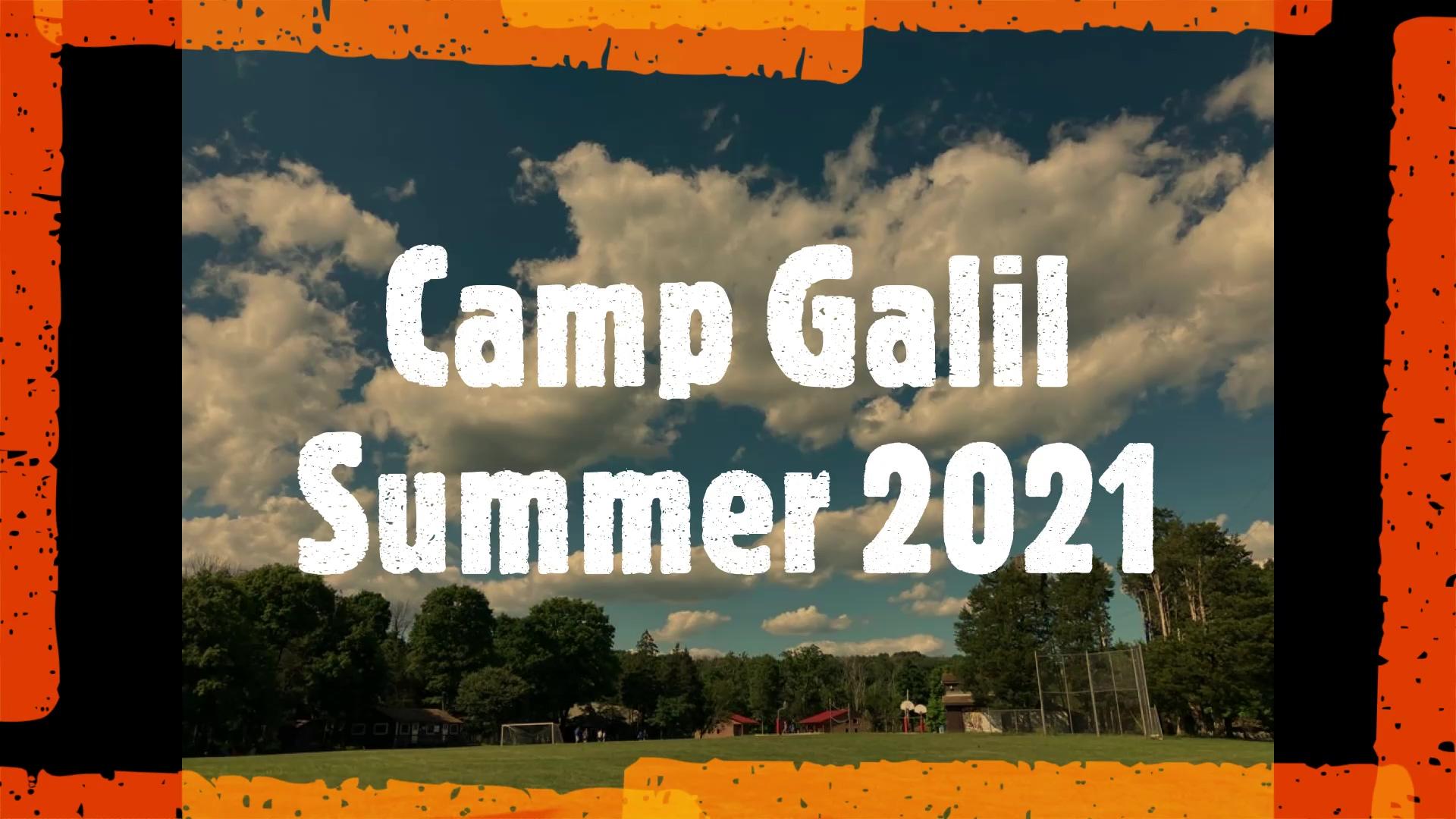 Galil summer 2021