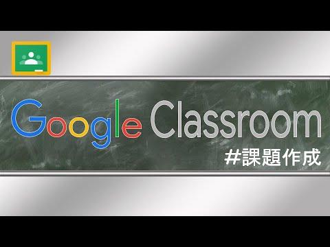 google-for-education-vol03