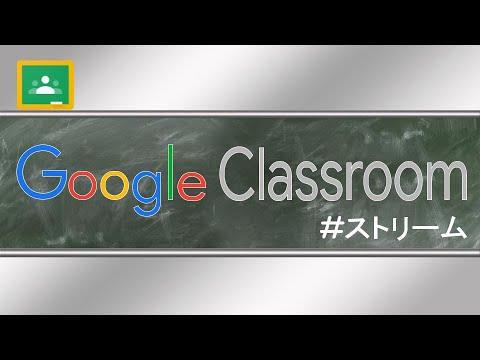 google-for-education-vol02