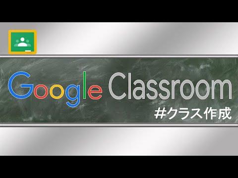 google-for-education-vol01