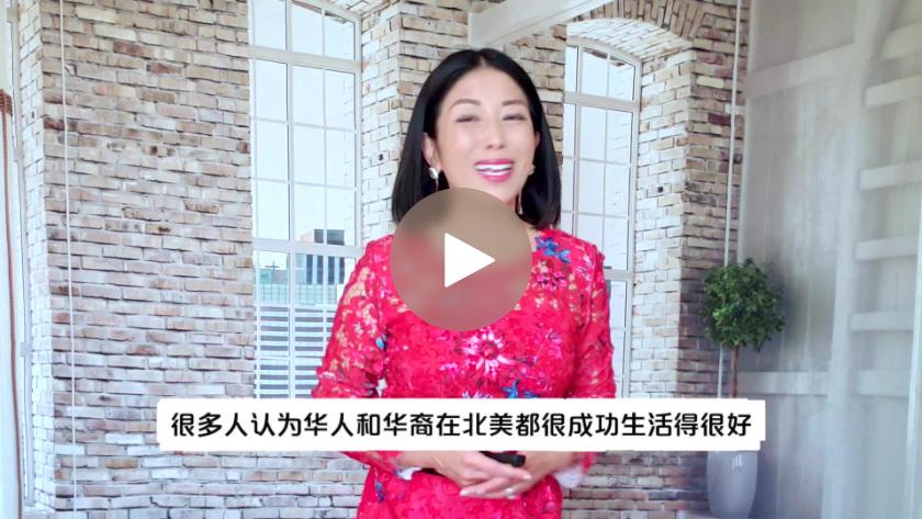 Chinese homepage