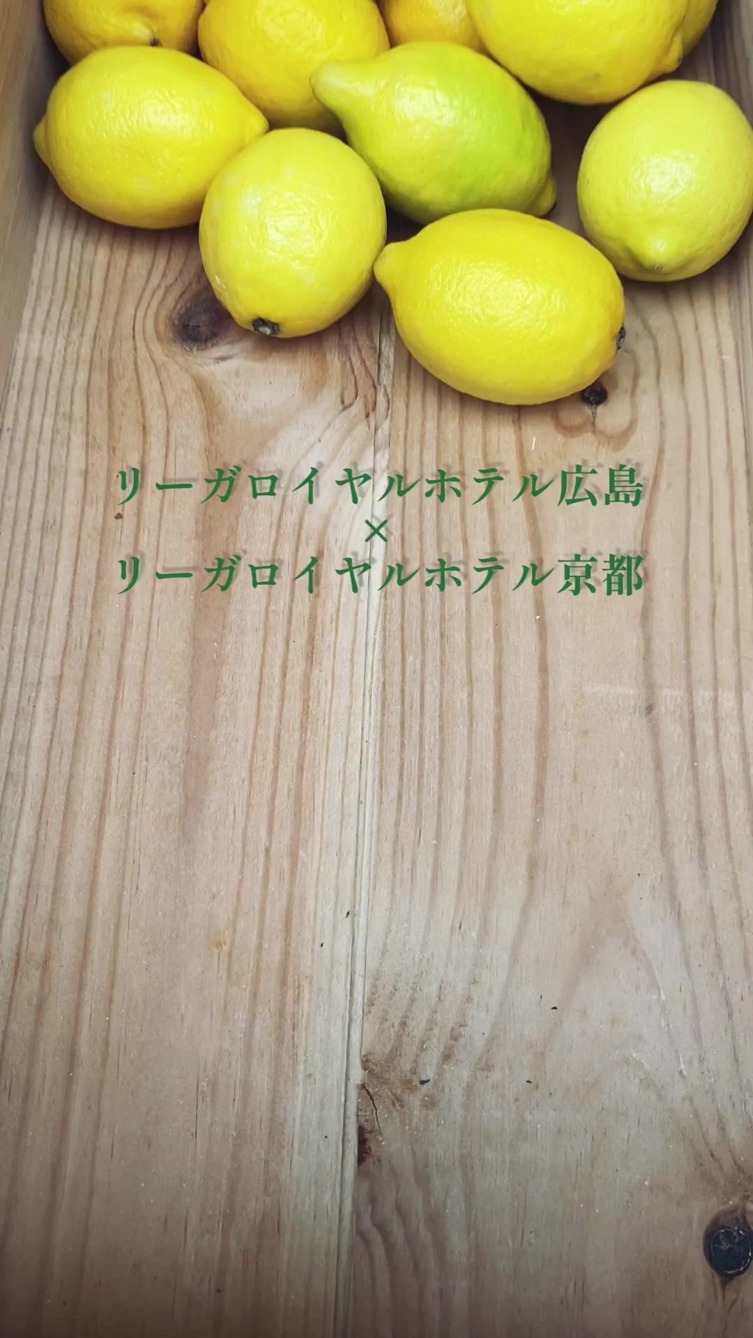 hiroshima-lemon_op