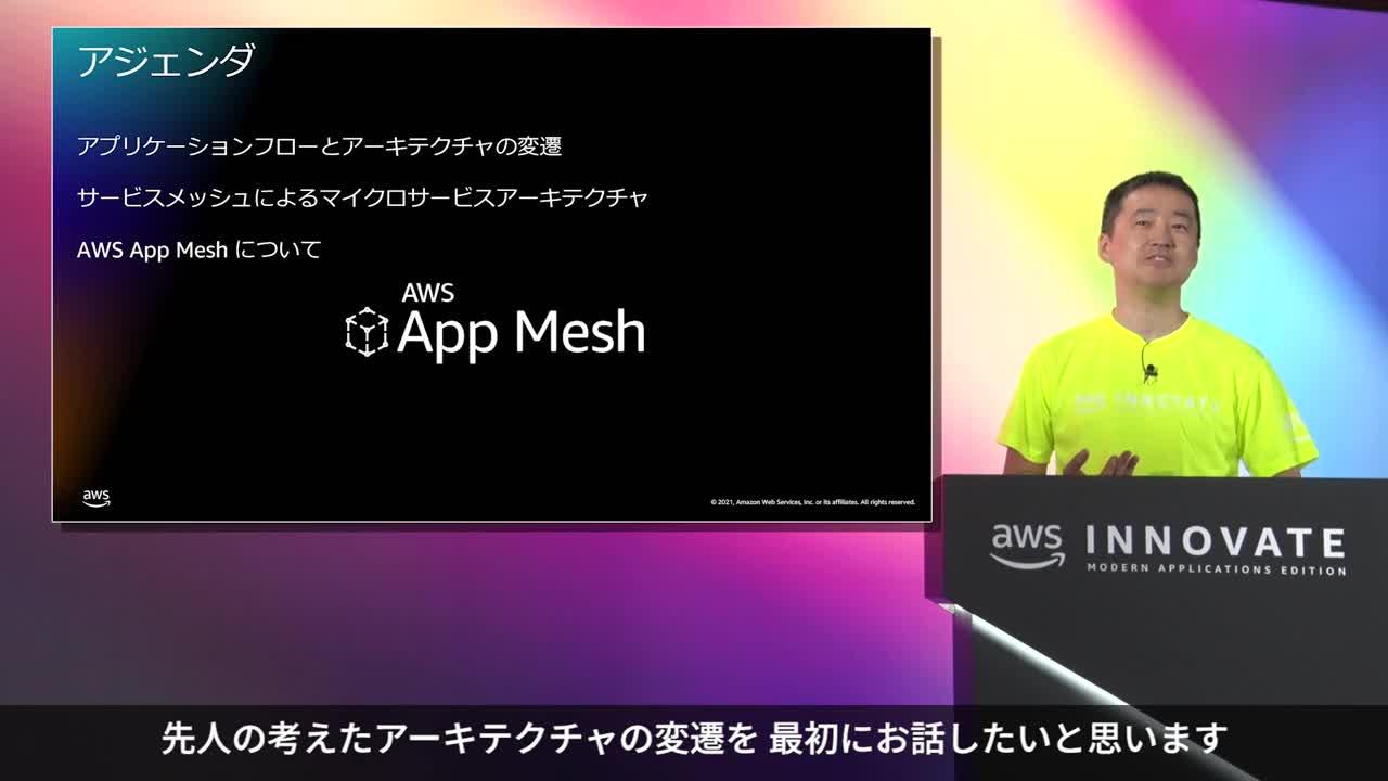 Service mesh and AWS App Mesh JPJP