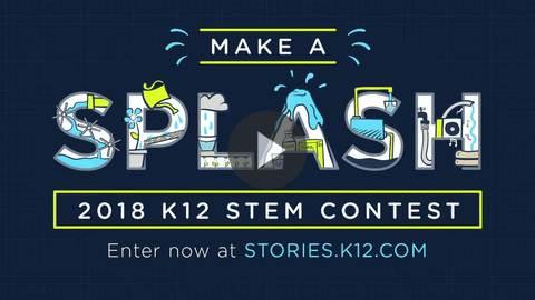 K12 2018 STEM Contest