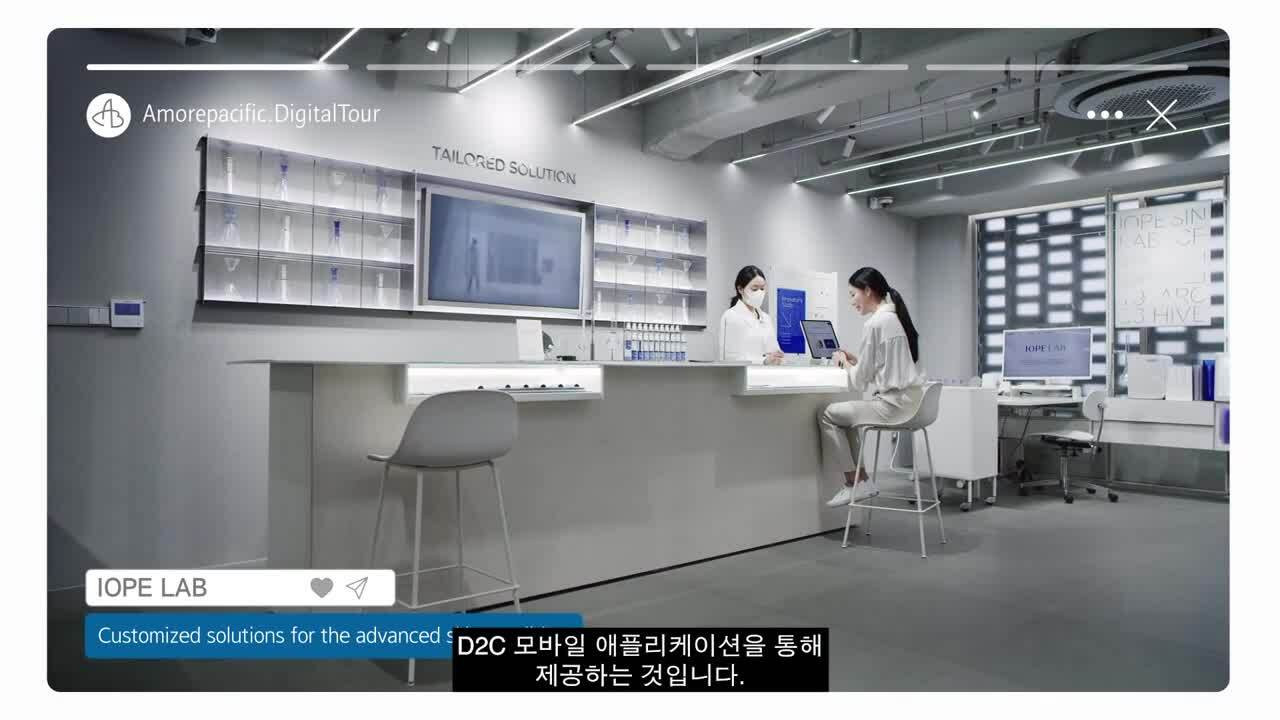 ExecLeaders Series 2 Teaser Korea