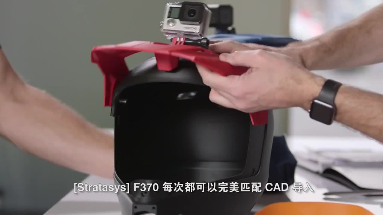 Case Study - F123 CAD Prototyping (English + Chinese Subtitles)