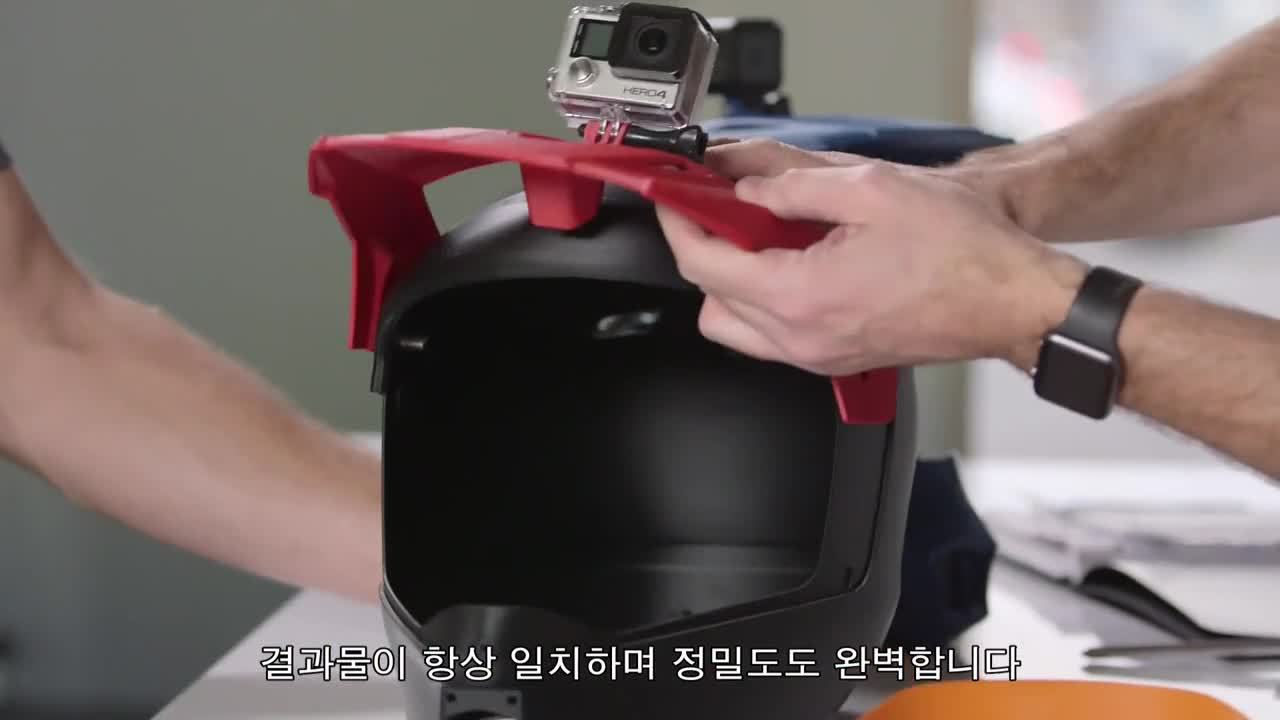 Case Study - F123 CAD Prototyping (English + Korean Subtitles)