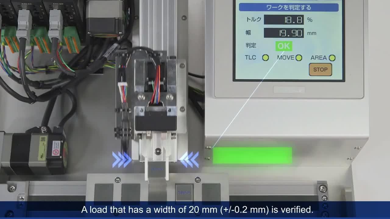 AZ Series Gripper Demo (Load Detection)