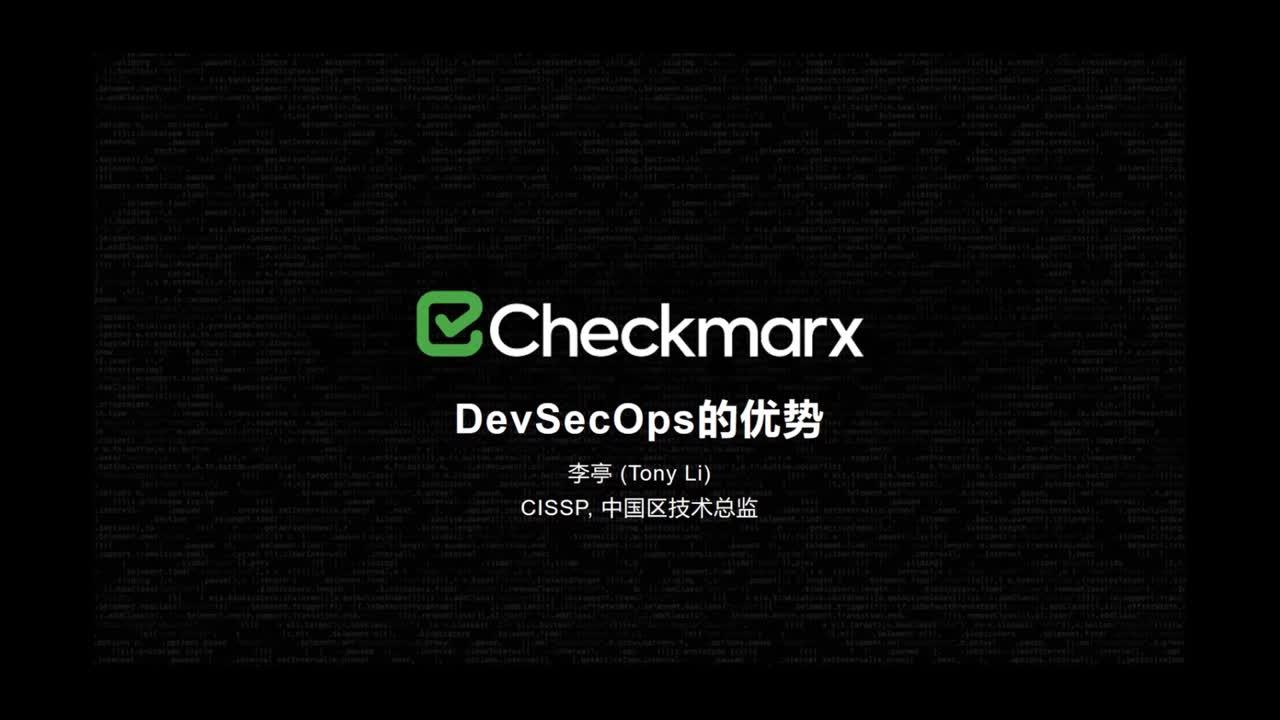 Partner Webinar: Binqsoft - Benefits of DevSecOps / Tony Lee
