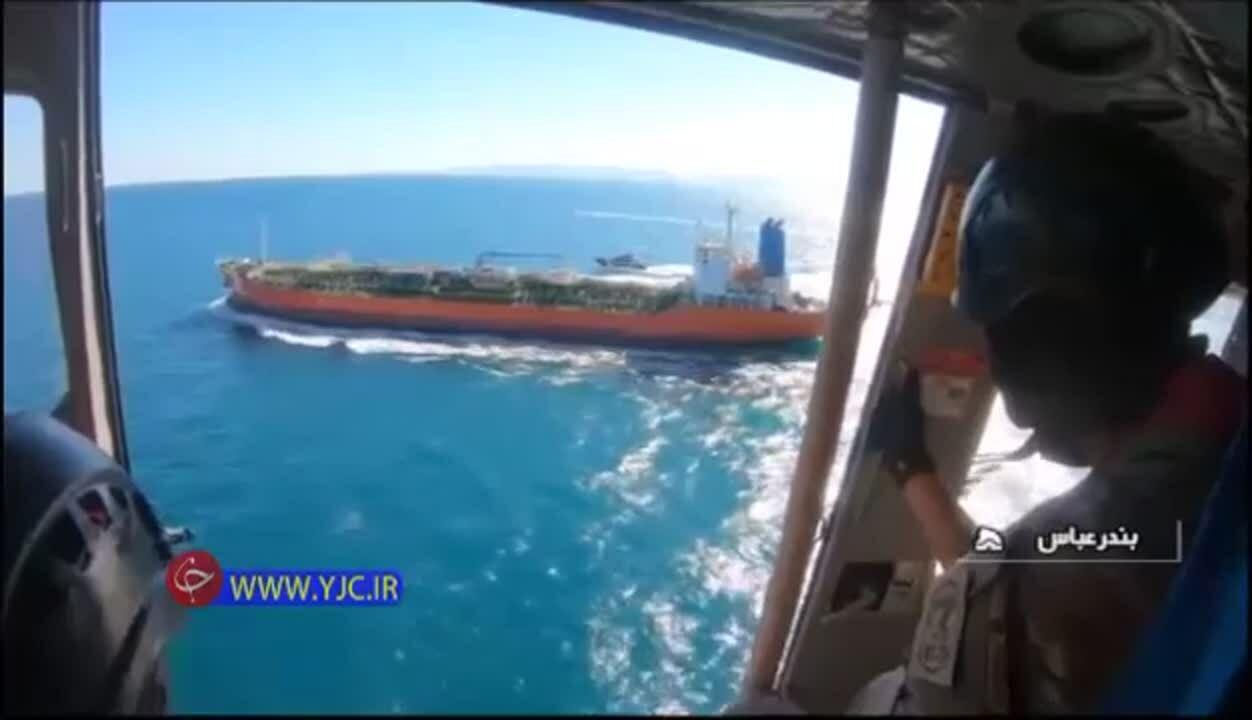 South Korean flagged chemical tanker Hankuk Cheni