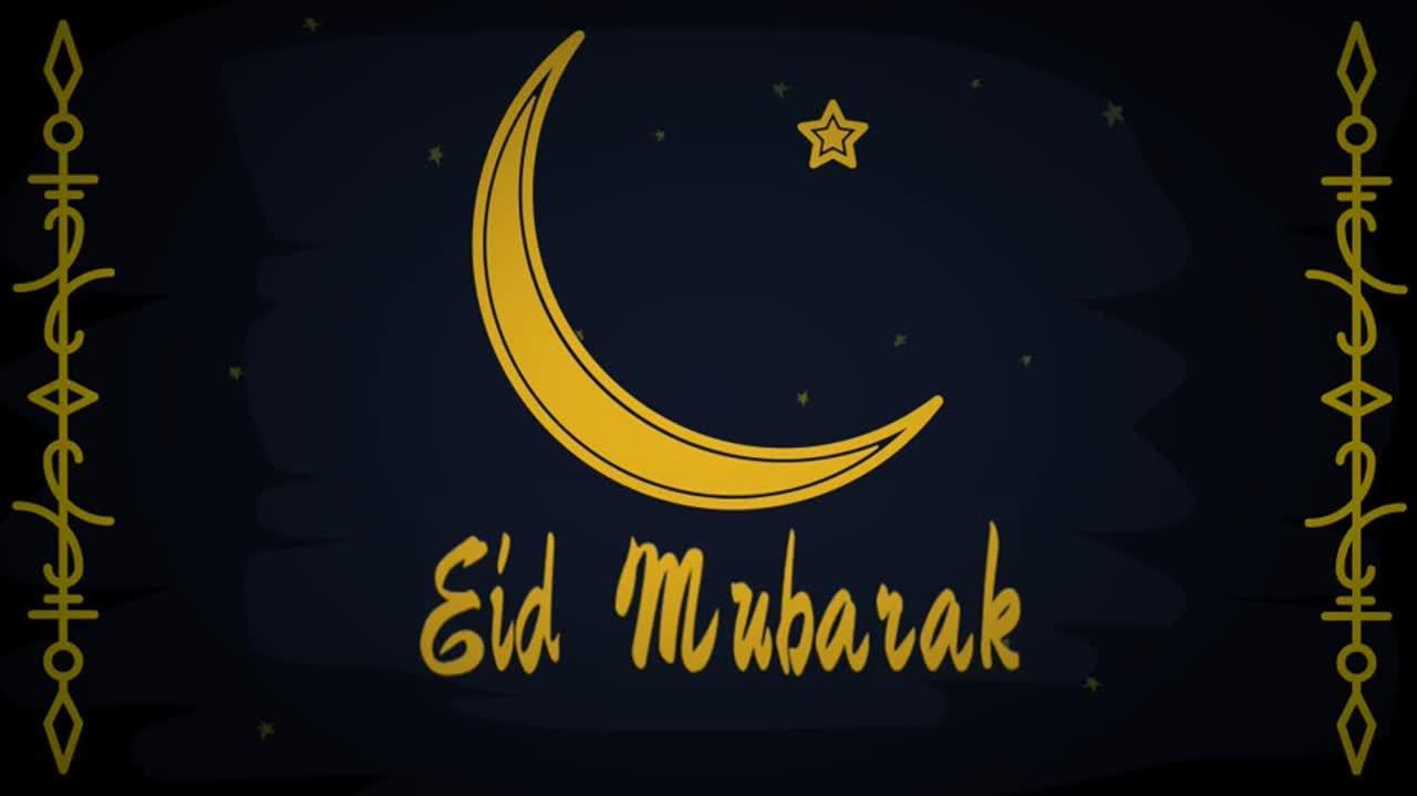 Eid al-Adha - Greeting