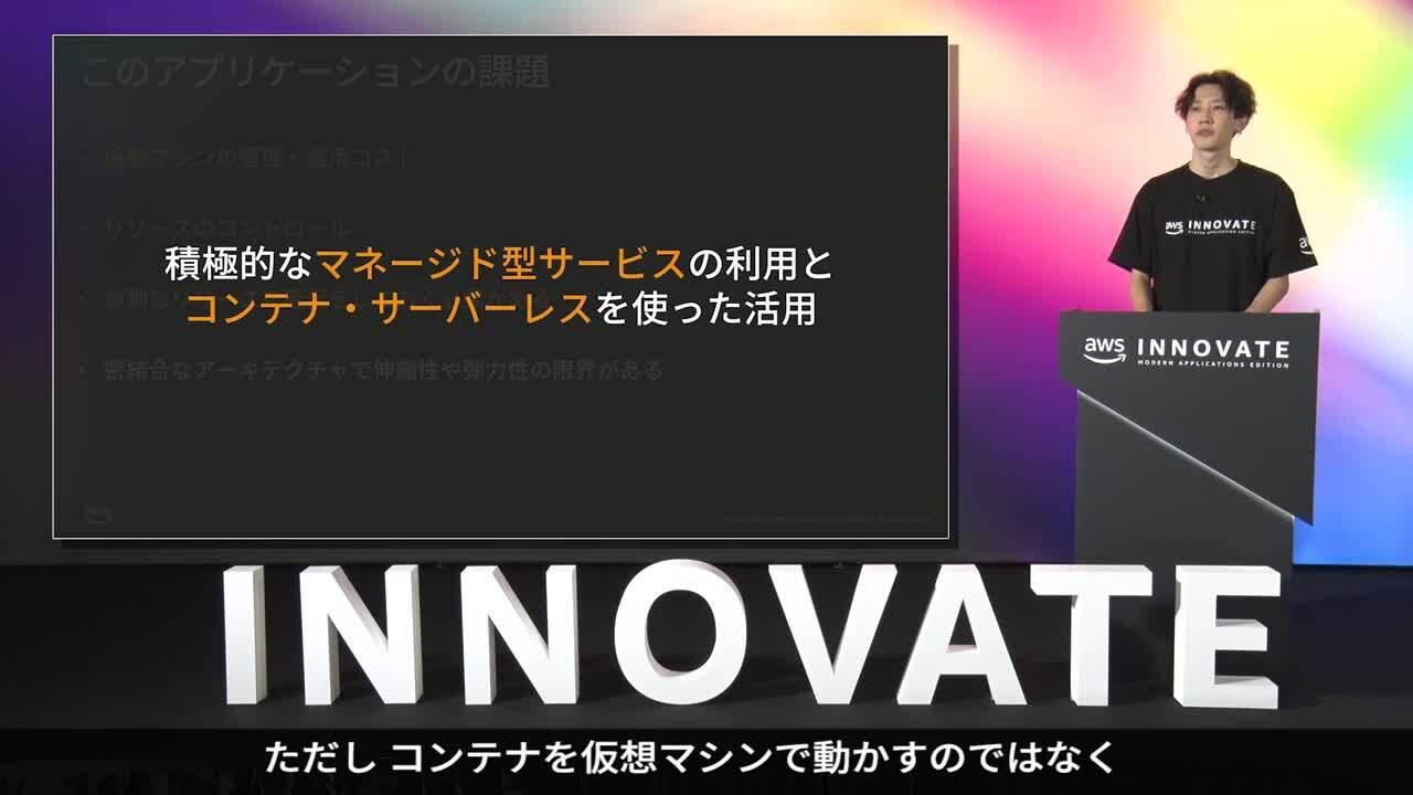 Modernization starting step by step JPJP