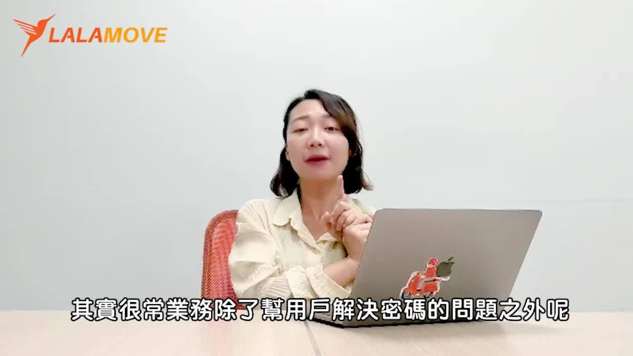 Lala故事Sandra