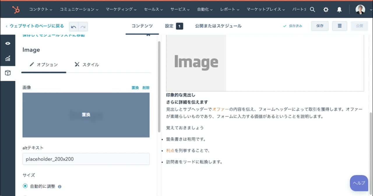 module-demo