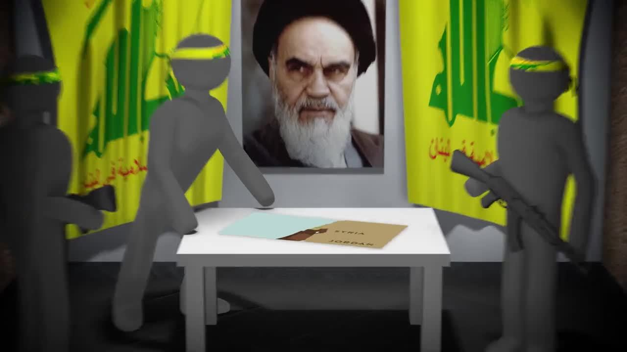 The Threat from Hezbollah