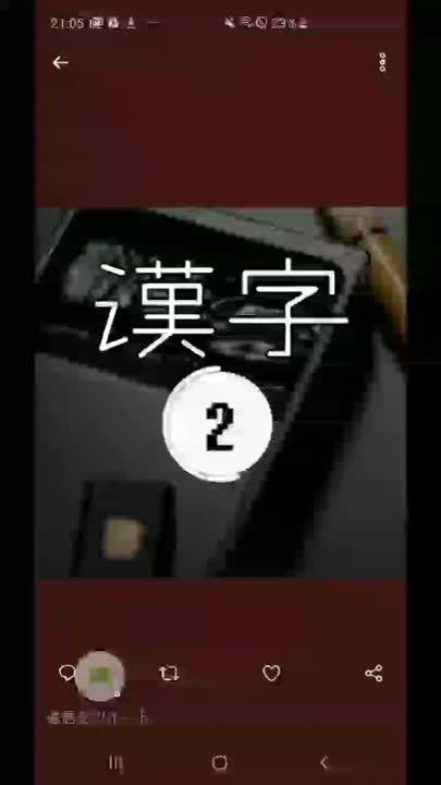 2_漢字ゲーム
