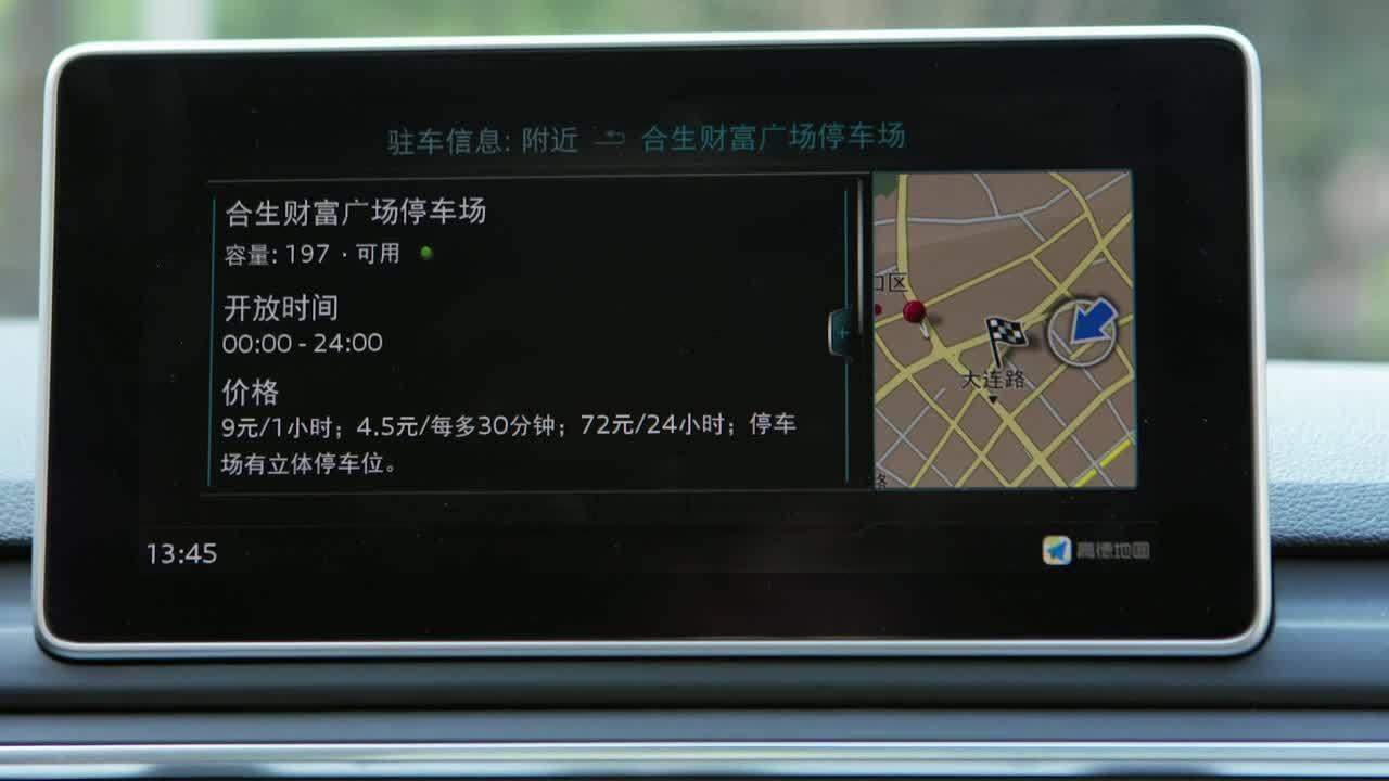 Parkopedia_CZ_Audi_chinese_version