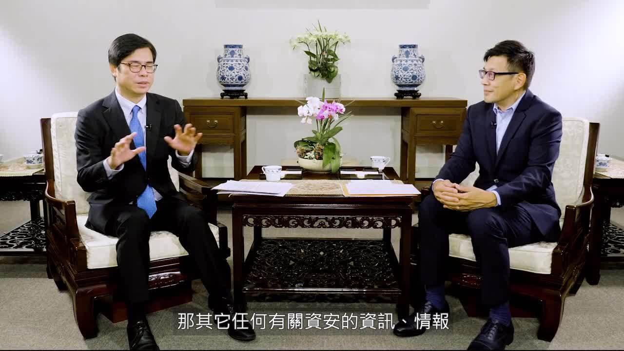 看見台灣下一波競爭力,政府與產業聯手落實智慧製造與資安防護