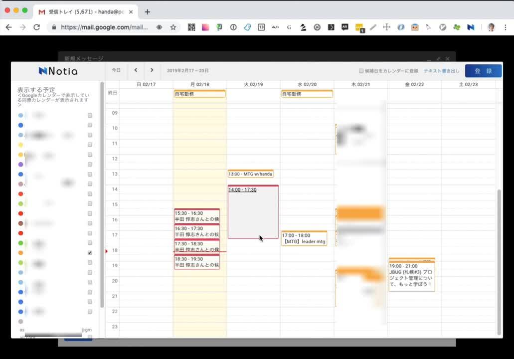 meeting-tools-notia