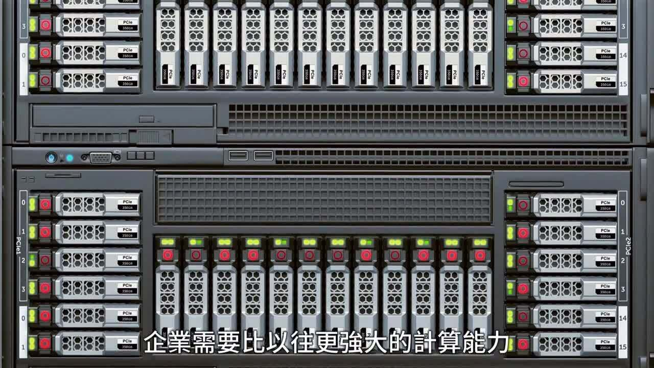 AWS in Semiconductor (Chinese Subtitle)