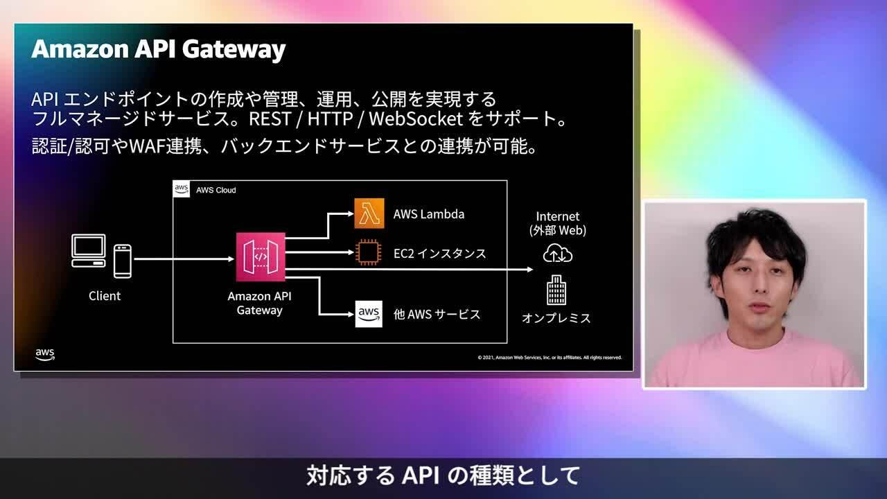 Take advantage of microservices and strangler fig patterns for modernization JPJP