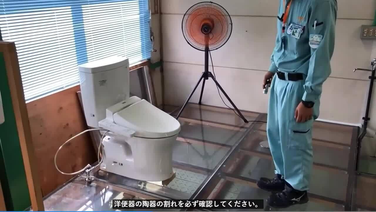 動画サンプル_サービス業_便器の状態確認