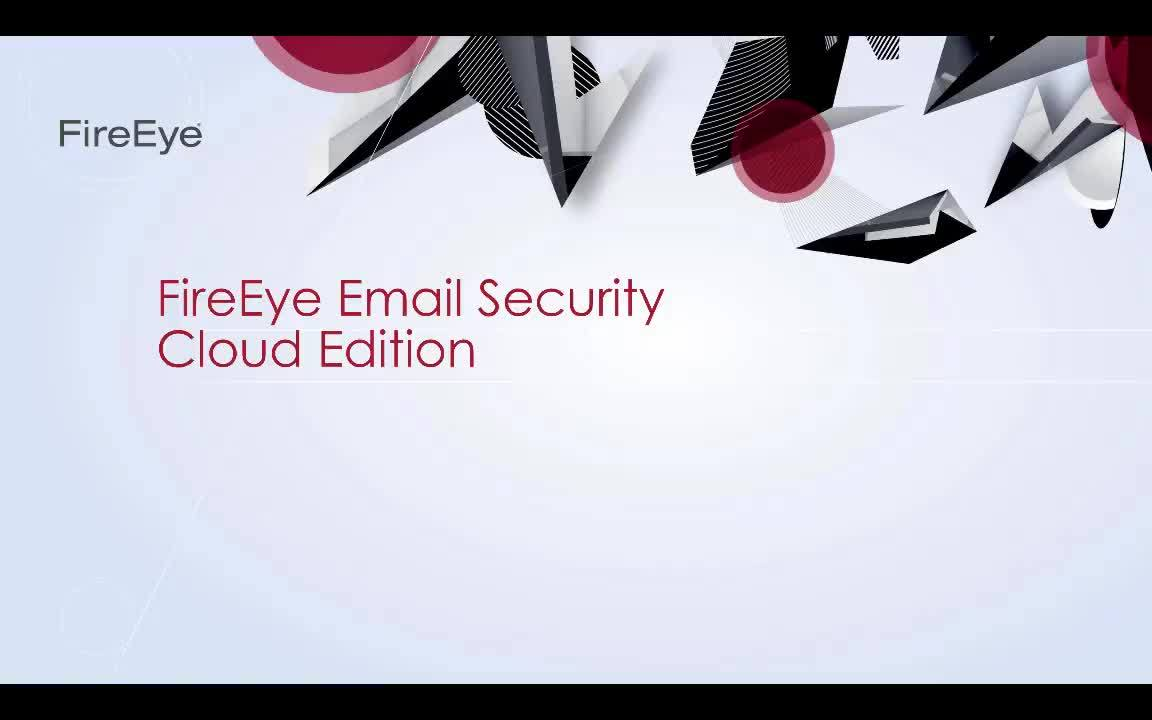 FireEye Email Security