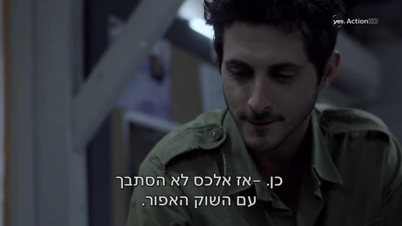 """תאג""""ד פרק 13"""