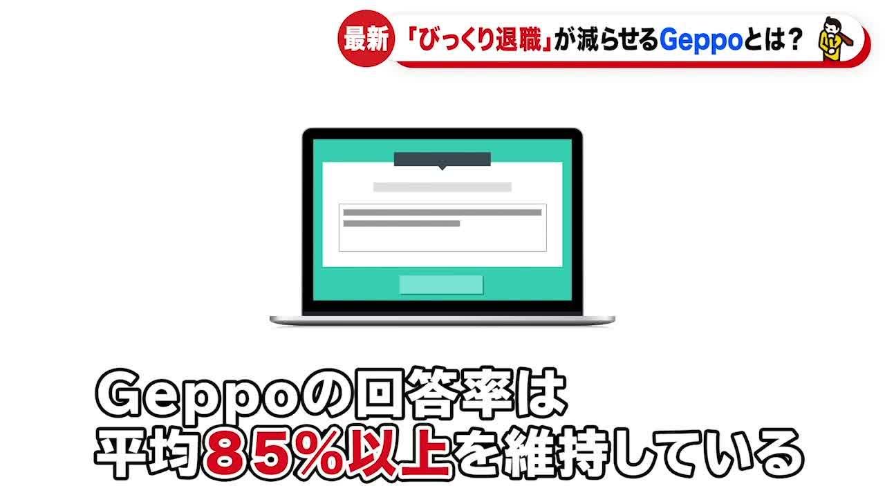 20190508_geppo_news