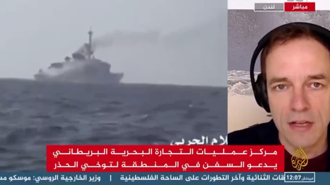 DG Al Jazeera